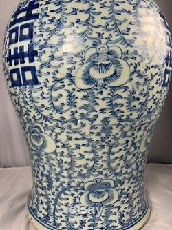 17 Large antique Chinese Double Happiness SIGNED Kangxi Luck Urn Ginger Jar 10X