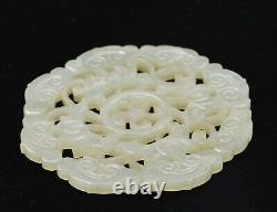 18C or 19C Chinese White Jade Carved Carving Large Plaque Pendant Cloud & Lily