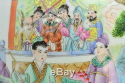 20th Chinese PRC Jingdezhen LARGE 14 Fencai Porcelain Vase