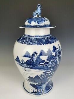 A Large Chinese Antique Blue & White Porcelain Vase, Qianlong Period (18th C)