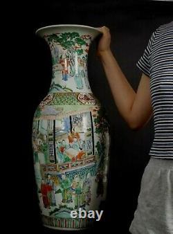 A Large Chinese Famille Verte Porcelain Vase, 19th Century
