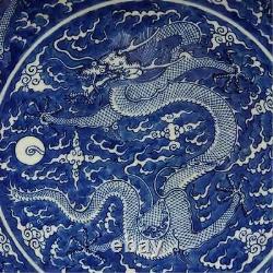 A Large Qing Blue And White Enamelled Dragon Dish, Chu Xiu Gong Zhi Seal Mark