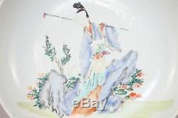A large Chinese famille rose dish with lady Yongzheng-Qianlong 18th/19thc Qing