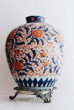An Impressive Large Vintage Chinese Imari Vase With Silver Plate On Copper Stand