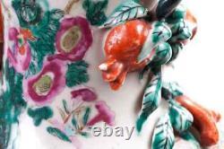 Antique 19th Original Chinese Decorative Large porcelain Vase FAMILLE ROSE 57 cm