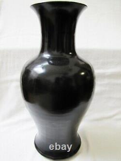 Antique Chinese 18 Large Black Monochrome Porcelain Vase. Read description