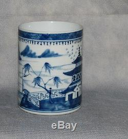 Antique Chinese Export Nanking Pattern Porcelain Large Mug Strap Handles