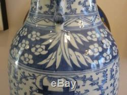 Antique Chinese Large Impressive Blue And White Porcelain Decorated Vase