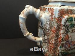 Antique Chinese Large Mandarin Palette Teapot, Qianlong period, Ca 1770