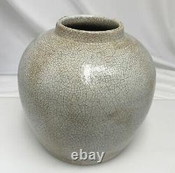 Antique Chinese Large Porcelain Crackle Ginger Jar 81506