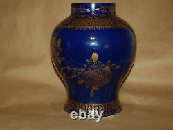 Antique Chinese Porcelain Blue Glaze Gilt Decorated Large Jar 18th Century