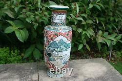 Antique Chinese Porcelain Hand Painted Picture Large Vase Marks