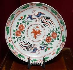 Antique Chinese Porcelain Large Ming Swatow Style Dish Plate Phoenix Birds