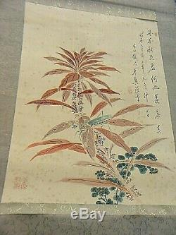 Antique Chinese Scroll Large