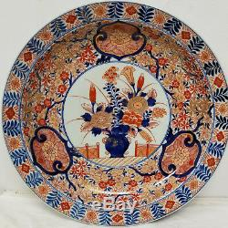 Antique Japanese Chinese Ming Reign Mark Massive Imari Charger Large 17 Dia