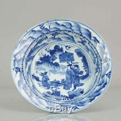 Antique Large 17C Chinese Porcelain Ming Wanli / Tianqi / Chongzhen Basi