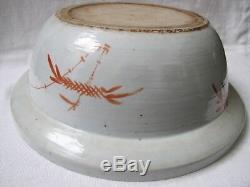 Antique Large Chinese Qing Dynasty Famille Rose Porcelain Basin Bowl 15.5394mm