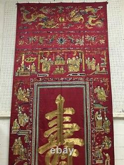 Antique Large Chinese Silk Embroider Tapestry Shou, Qing Dynasty. 170 x 72