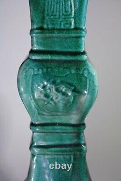 Antique Large Green Glazed Chinese Gu Vase