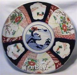 Beautiful Large Antique 18th Century Wucai Verte 5 Color Imari Charger Plate
