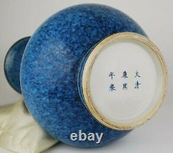 China antique large cobalt Flambé Glaze long neck vase Kangxi mark