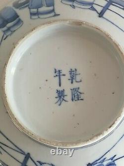 Chinese Antique Blue And White Large Bowl Bleu Et Blanc Grand Bol Qianlong Mark