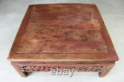 Chinese Large Square Coffee Table