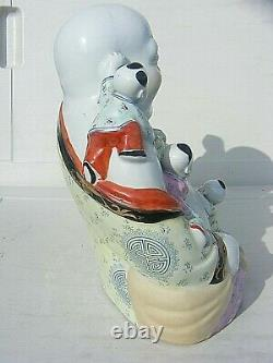 Chinese Laughing Buddha Porcelain Large Seal Mark 12 Inches In Height