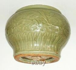 Chinese Ming Longquan Covered Celadon Glaze Molded Leaf Motif Large Bowl (ZaG)