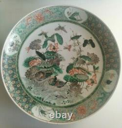 Chinese Very Large Plate Dish Famille Verte Family Green Guangxu Period Mark