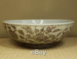 Chinese Yuan Dynasty Large Bowl / W 28.1× H 10.2cm Qing Ming