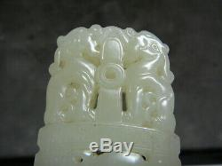 Extra fine large Chinese celadon white jade pendant with tiger lions carving 19thC