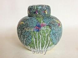 Interesting Large Signed Ceramic Ginger Jar With Six Character Marks