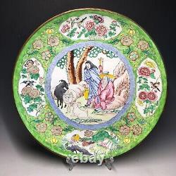LARGE Antique Chinese Canton Enamel Famille Verte Rose Medallion Plate