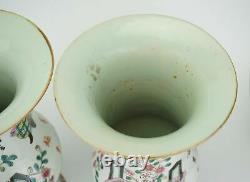 LARGE Pair Antique Chinese Famille Rose Porcelain Gu Vase 19th C QING/ Republic