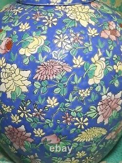LARGE Vintage 20th Century Chinese Blue Ground Famille Rose Ginger Jar