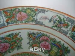 Large 14.5 Antique Chinese Export Porcelain Punch Bowl Famille Rose 1890