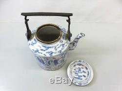 Large 18C Chinese Qing Guangxu  Blue-White Porcelain Teapot w Bronze Rim