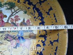 Large 18 Inches Chinese Gilt Porcelain Plate Charger Dish Hunting Scene