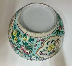 Large 18 th Century Chinese Porcelain Bowl circa 1765 Qianlong Period