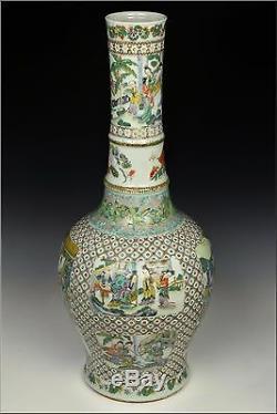 Large 19th Century Chinese Famille Verte Bottle Vase Scenes & Animals