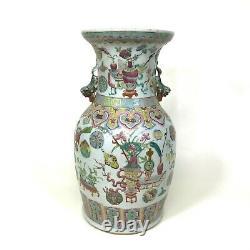 Large 19th Century Chinese Porcelain Famille Rose Vase