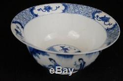 Large 21.2 cm Antique Chinese Porcelain Klapmuts Bowl ladies Kangxi 1662-1722