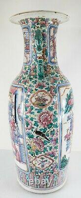 Large 24 Antique 19th C. Chinese Famille Rose Medallion Straits Mandarin Vase