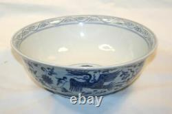 Large Antique Chinese Blue and White Porcelain Bowl. Phoenix Signed Ming