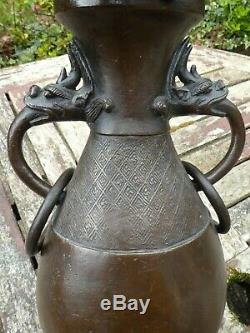 Large Antique Chinese Bronze Hu Archaistic Vase Yuan Ming Dynasty Dragon Handles