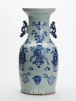 Large Antique Chinese Celadon Blue & White Vase 19th C