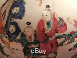 Large Antique Chinese Famille Rose, Jar /vase