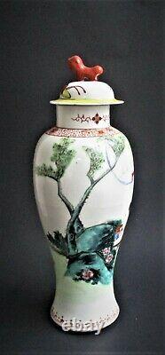 Large Antique Chinese Famille Rose Porcelain Vase