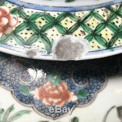 Large Antique Chinese Famille Verte Porcelain Ginger Jar